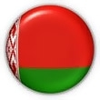 Register .by domains - Belarus